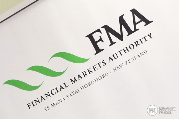 FMA Warns of Increased Investment Scam During the Pandemic